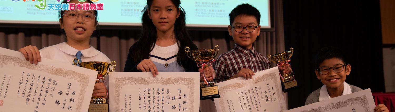 天空樹日本語教室